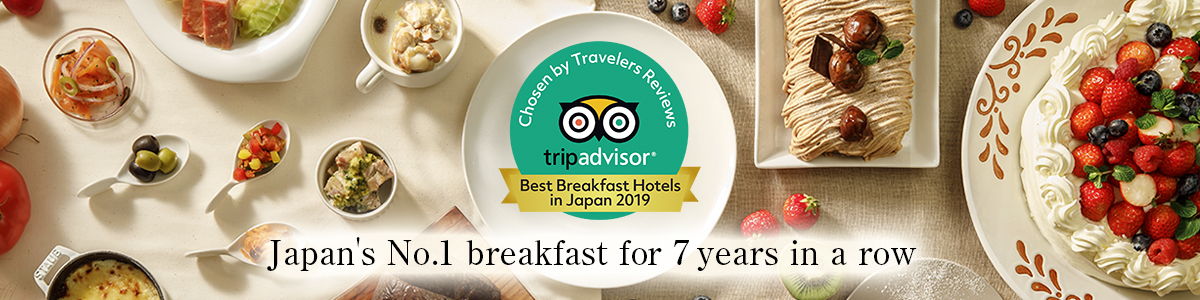 tripadvisor japan's no.1 breakfast for 7years in a row